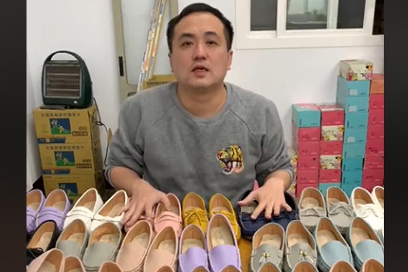 在呂紹楠眼中,台灣傳統手工製鞋都是由製鞋師傅一針一線縫製,只要想到每雙鞋都代表上、下游工廠和無數家庭生計,呂紹楠堅持不管多苦都要拚。他說,很多MIT產品其實品質很好,但都不會推銷,他希望網路直播成為平台,讓更多人認識MIT,體認自家製造產品一點都不輸舶來品。(圖/截自富發牌臉書粉專)