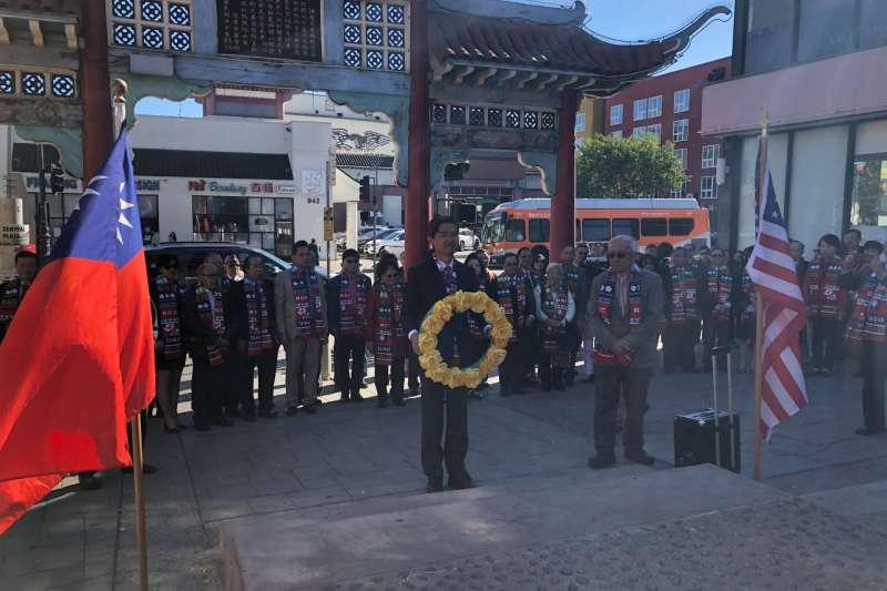 「協助每個台灣人平安回到家」是政府在全世界100多個大城市的駐外機構從事「急難救助」業務的重要工作。(圖/取自駐洛杉磯台北經濟文化辦事處)