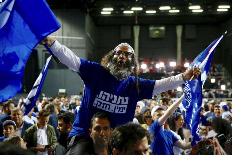 以色列聯合黨(Likud)的支持者。(美聯社)