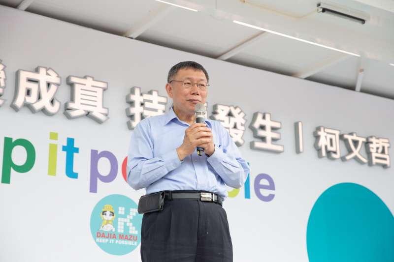 台北市無黨籍市議員陳建銘傳出有意參選立委,台北市長柯文哲12日表示「再講吧,看幫到什麼程度。」(柯粉俱樂部提供)