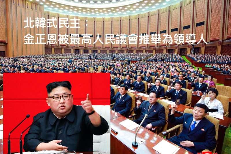 北韓最高人民議會推舉金正恩為國務委員會委員長。(美聯社)