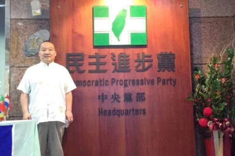中國武統學者李毅在微信表示,2017年5月11日經過安排,他拜訪民進黨中央黨部,並與「民進黨中央有關負責人」長談。(微信)