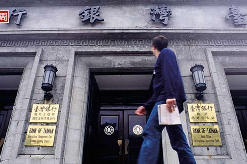 作者質疑,假設台灣面臨瞬間大範圍、高撞擊的經濟危機、貨幣危機,該如何提前偵測到指標?如何應對?如何防禦?如何復原?(資料照,圖片來源:商業周刊)