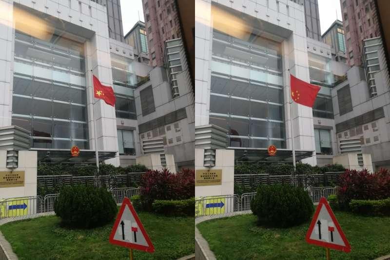 2019年4月12日,香港中聯辦驚傳倒掛中國五星旗。(香港突發事故報料區FB)
