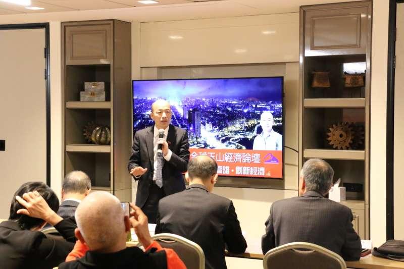 高雄市長韓國瑜在美西時間13日下午出席「全球玉山經濟論壇」,努力為高雄招商拚經濟。(高雄市政府提供)