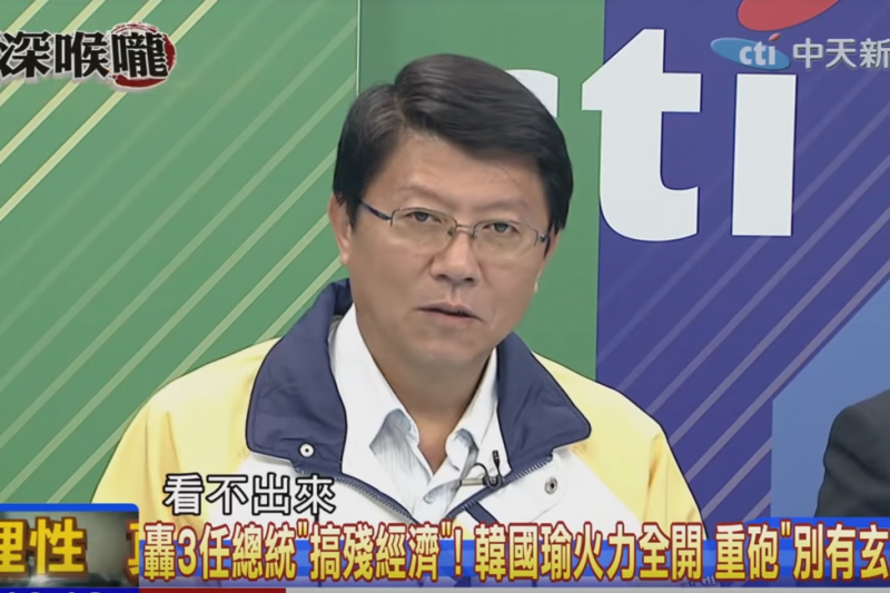 國民黨台南市議員謝龍介(見圖)擔心,民進黨在旁虎視眈眈,就怕他們用「詐欺集團」這詞彙來傷害高雄市長韓國瑜。(資料照,截自youtube)