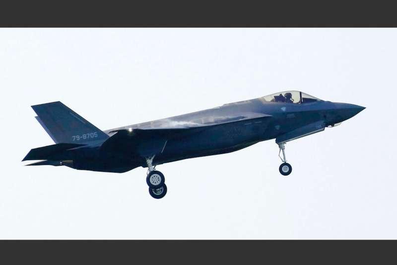 失事的自衛隊F-35A戰機(機體編號:79-8705)。(美聯社)