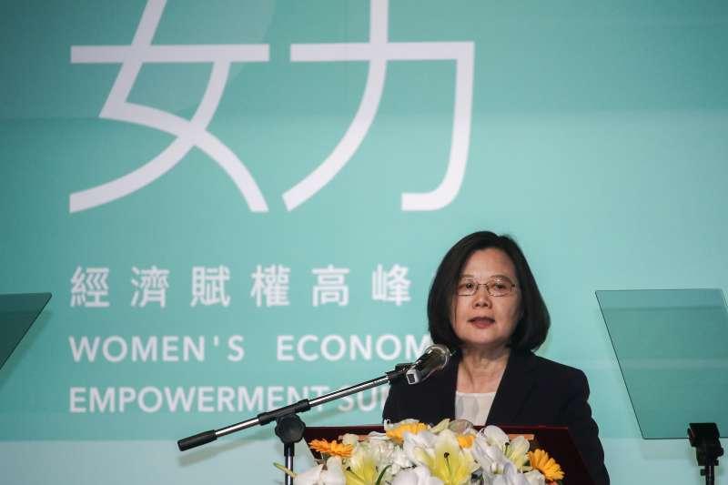20190416-總統蔡英文16日出席「台美全球合作暨訓練架構-婦女賦權場次」。(蔡親傑攝)