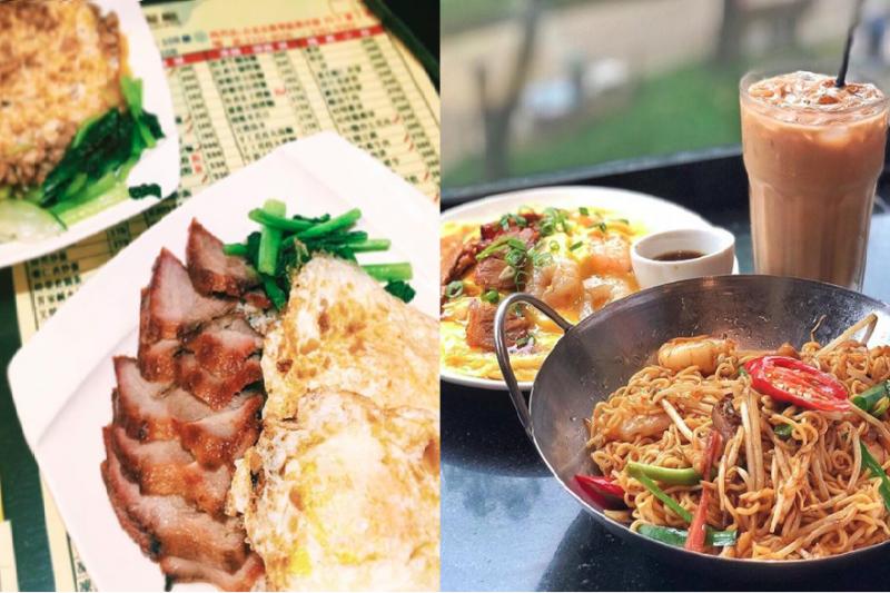 精選6間台北港式餐廳推薦給您,黯然銷魂飯經典必吃,蛋撻、菠蘿油更是不能錯過!(圖/圖左audreyx77@instagram、圖右anns_daily@instagram,授權提供)