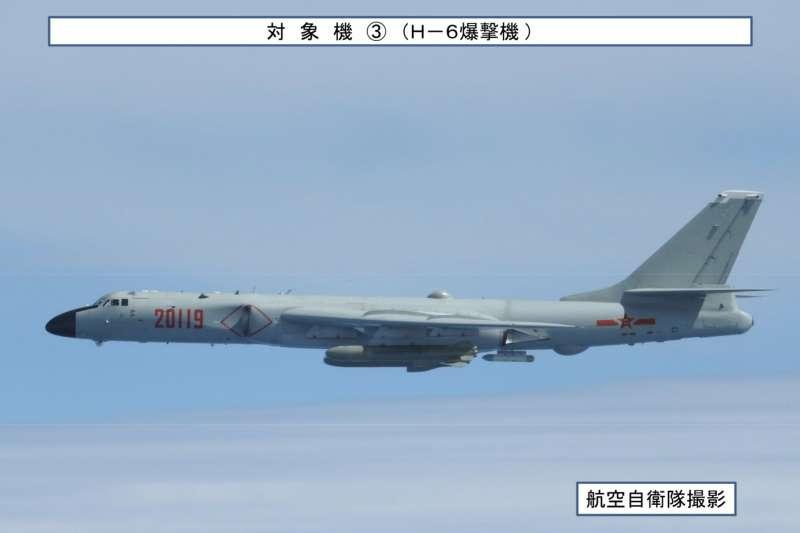 解放軍15日出動至少四架轟-6。(日統合幕僚監部官網)