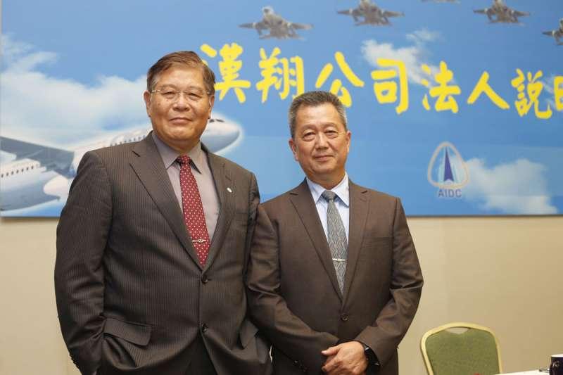 漢翔新任董事長胡開宏(右)及總經理馬萬鈞(左)11日首度主持法說會。(郭晉瑋攝)