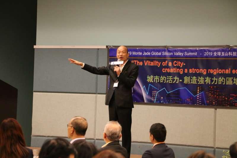 高雄市長韓國瑜喊話,希望得到灣區所有僑界、高科技企業界協助,未來回到亞洲發展可以優先選擇高雄。(高雄市政府提供)