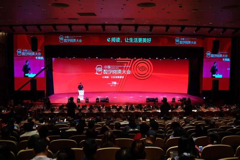 4月12日拍攝的第五屆中國數字閱讀大會開幕式現場。(新華社)