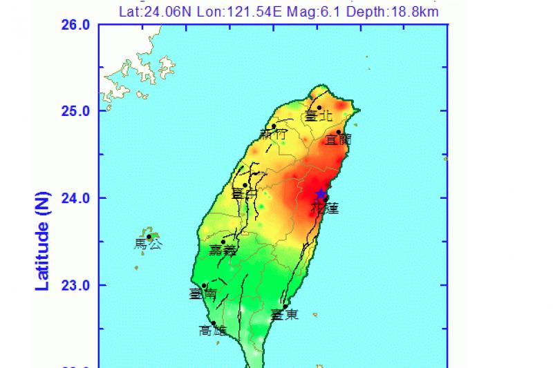 今(18)日13點1分在花蓮地區發生規模6.1的有感地震,氣象局指出,未來2周內一定會有餘震。(取自中央氣象局網站)