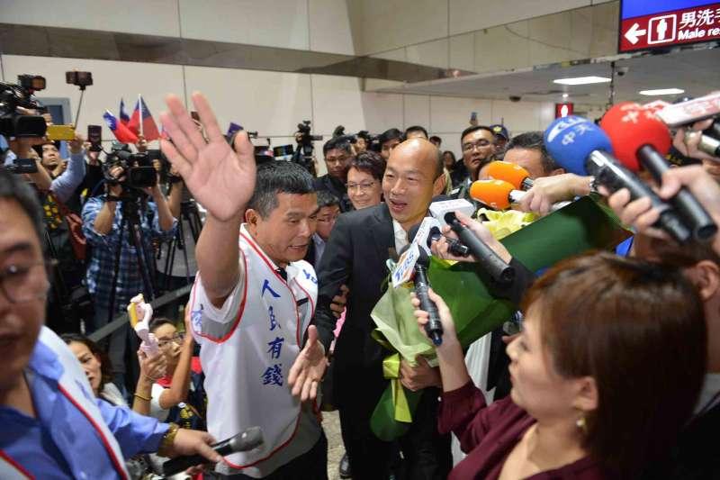 成也韓流敗也韓流。圖為高雄市長韓國瑜結束訪美行程返抵台灣。(資料照,高雄市政府提供)