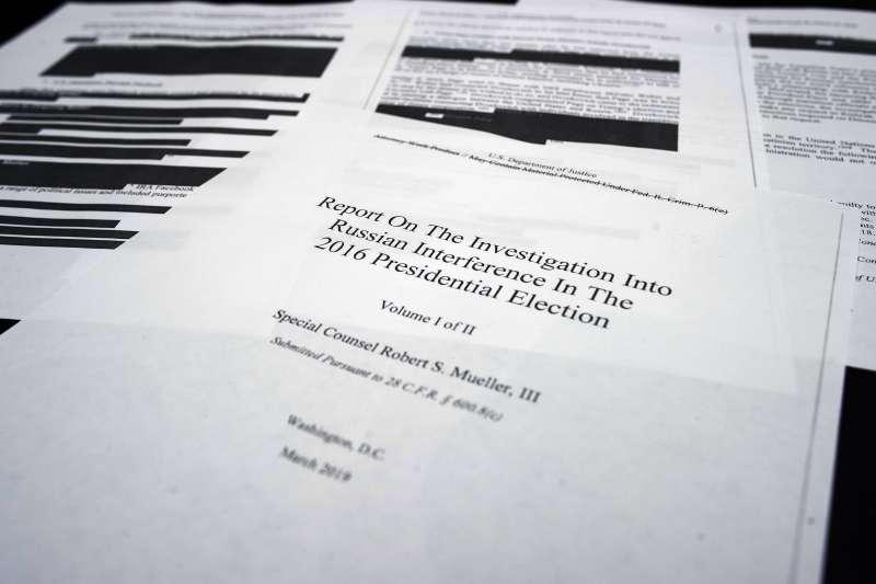 通俄門調查報告,《穆勒報告》(AP)