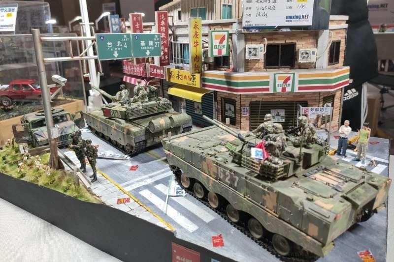 昨天在北京開幕的第4屆北京模型交流賽出現以共軍攻台為題材的作品。(圖/世界特種部隊與軍武資料庫@facebook)