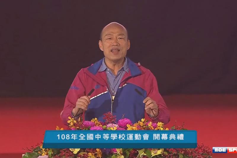 全國中等學校運動會今晚開幕,地主高雄市長韓國瑜變更流程先致短暫歡迎詞後即離去。(取自MOE Sports@Youtube)