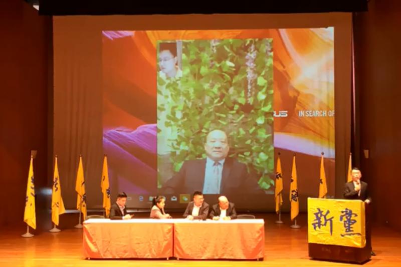 中國人士李毅下午透過視訊出席新黨活動,並主張北京10年內武統台灣。(取自新黨打假除亂臉書)