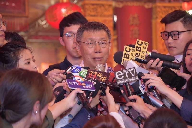 台北市長柯文哲說,「秦失其鹿,天下共逐之」,表示「台灣怎麼會走到今天這個局面?」(台北市政府提供)