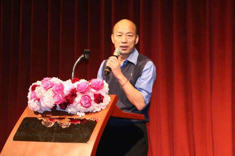 20190422-高雄市長韓國瑜22日中午出席歐洲商會於寒軒國際飯店舉行的經貿餐敘。(高雄市政府提供)