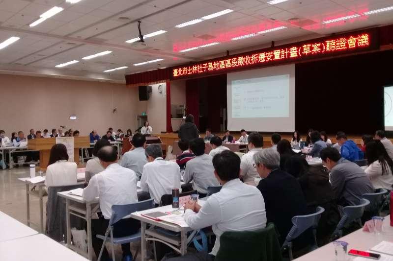 對於台北市政的回應,作者批評,如果只是要蒐集意見,其實辦公聽會就可以了。(作者提供)