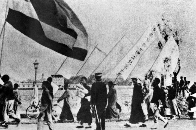 1919年5月4日,北京大學學生在五四運動中抗議。(美國之音)