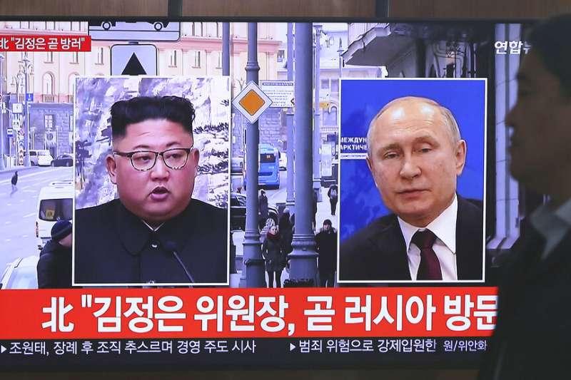 普京將與金正恩會晤的消息深受南韓重視,首爾火車站的螢幕上正在播放相關新聞。(美聯社)