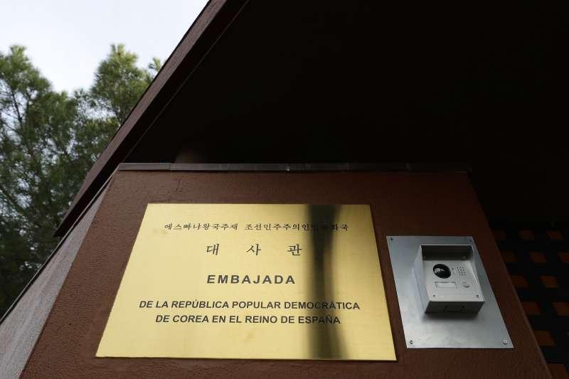 北韓駐西班牙大使館門牌(AP)
