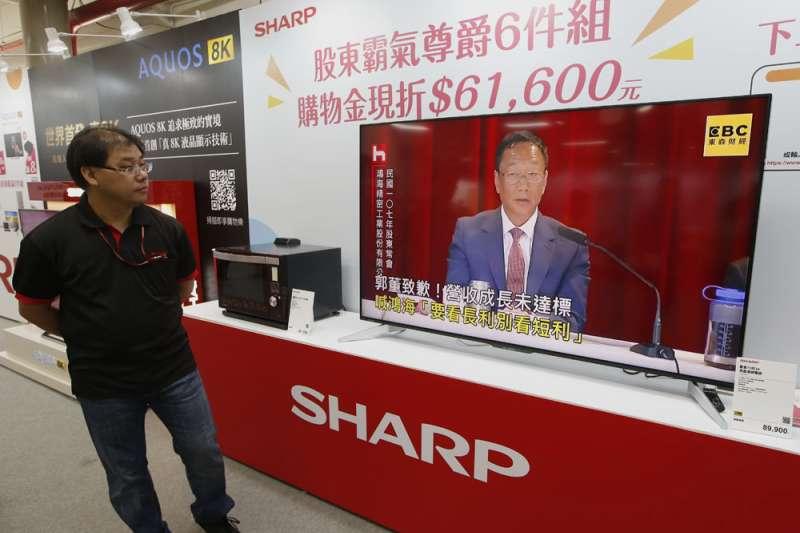 郭台銘因收購日本老牌企業夏普(Sharp),而讓他在日本享有高知名度,因此日媒也常報導他的動態。(郭晉瑋攝)