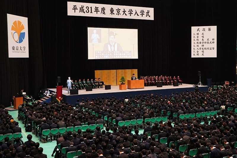 名譽教授上野千鶴子指出,東大的女學生數竟一直跨不了2成的比例。(圖/東京大學官網)
