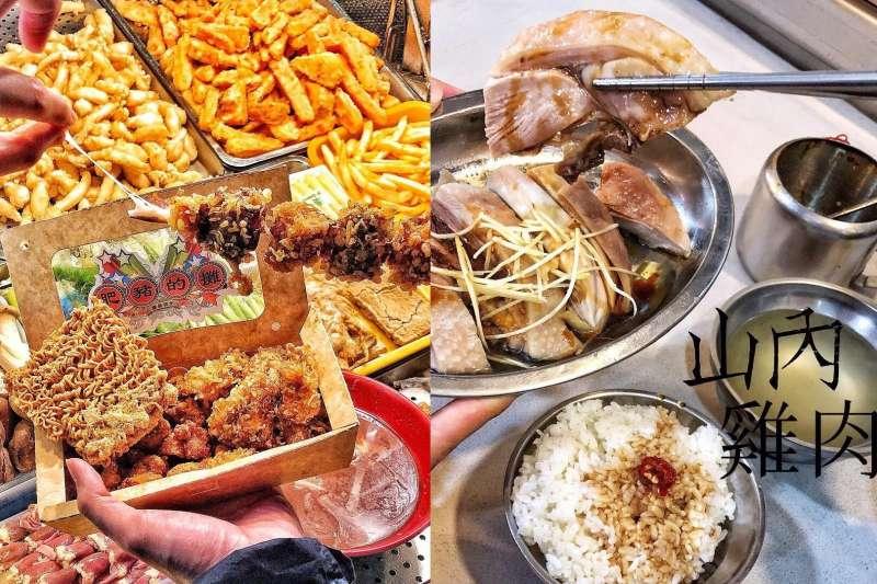 南機場夜市的食物又美味又超便宜,收好這個必吃清單,走一遭就知道為何那麼多人狂推!(圖/MENU美食誌提供,編輯合成)
