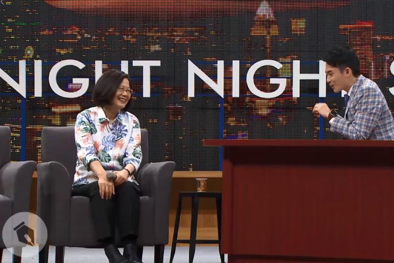 總統蔡英文(左)日前親上脫口秀節目「博恩夜夜秀」。(取自蔡英文臉書)