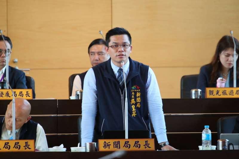 台中市新聞局長吳皇昇表示,花博市民免費政策成功帶動七成參與率。(圖/台中市政府提供)