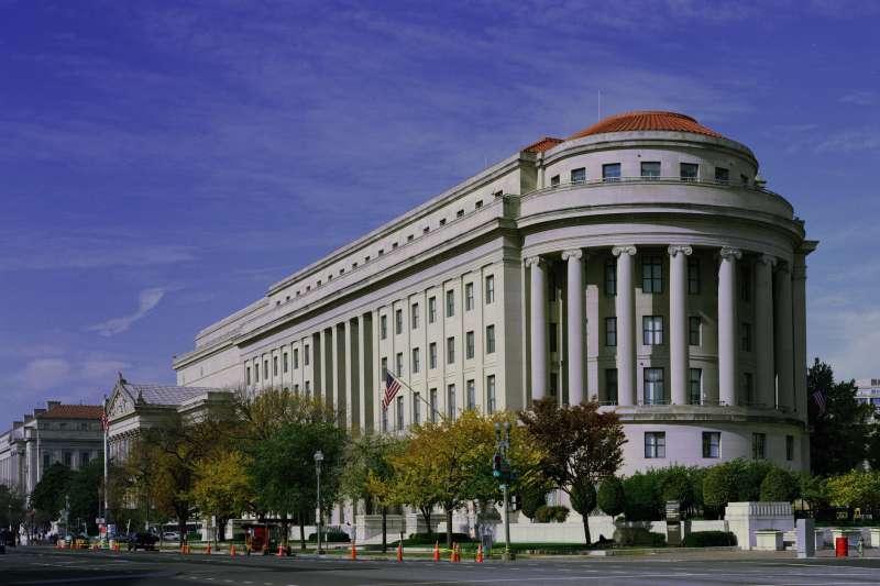美國聯邦貿易委員會(FTC)(Wikipedia / Public Domain)