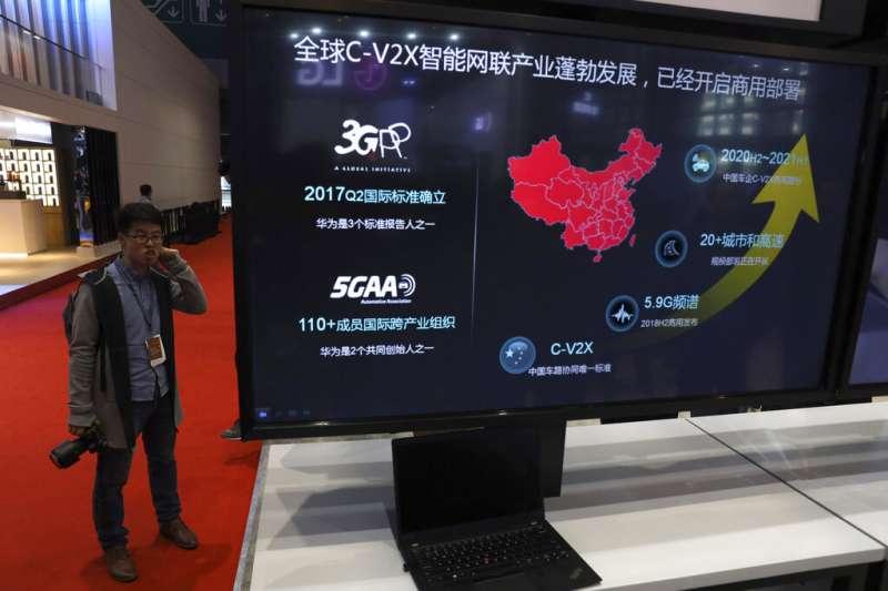華為積極發展佈局智能聯網產業。(美聯社)