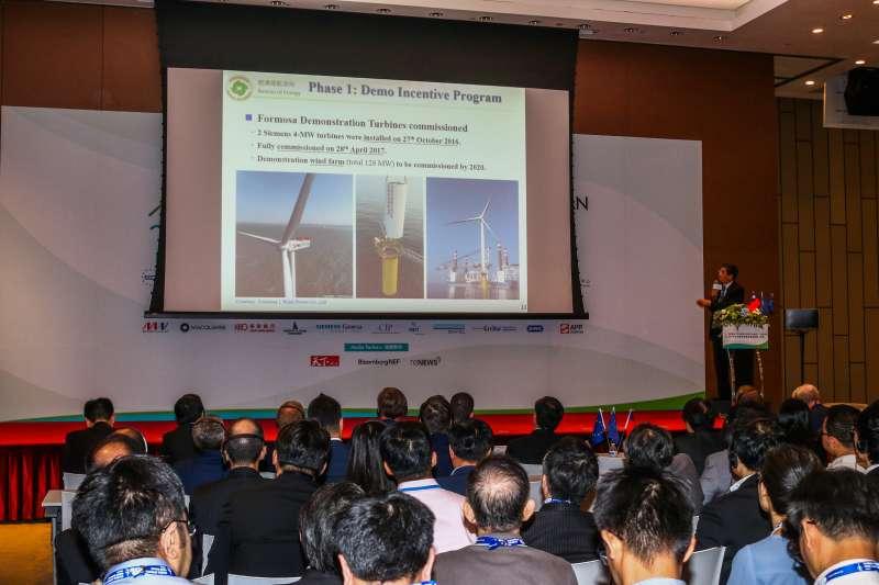 20190425-「2019全球離岸風電產業高峰會」25日於華南金控大樓舉行。(蔡親傑攝)