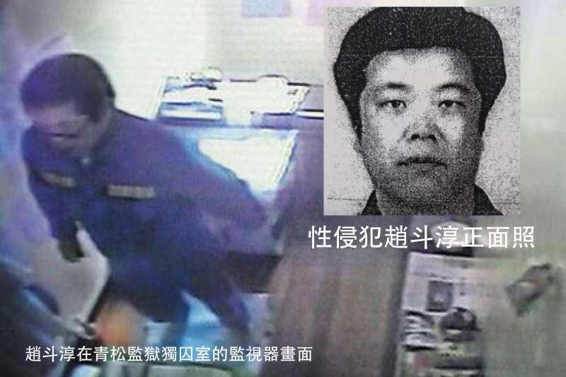 南韓媒體首次披露性侵犯趙斗淳的正面照。