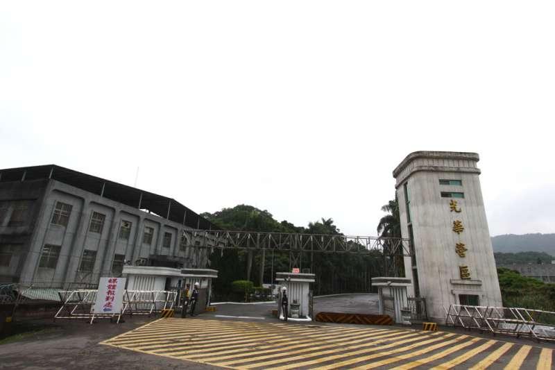 鴻海曾有意讓研發中心落腳南港202兵工廠用地。(新新聞資料照)