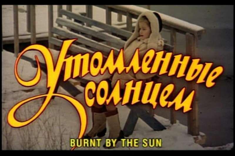米亥科夫因《烈日灼身》名利雙收,卻因《烈日灼身II》,遭影迷同聲譴責。(取自臉書Nikita Mikhalkov粉專)