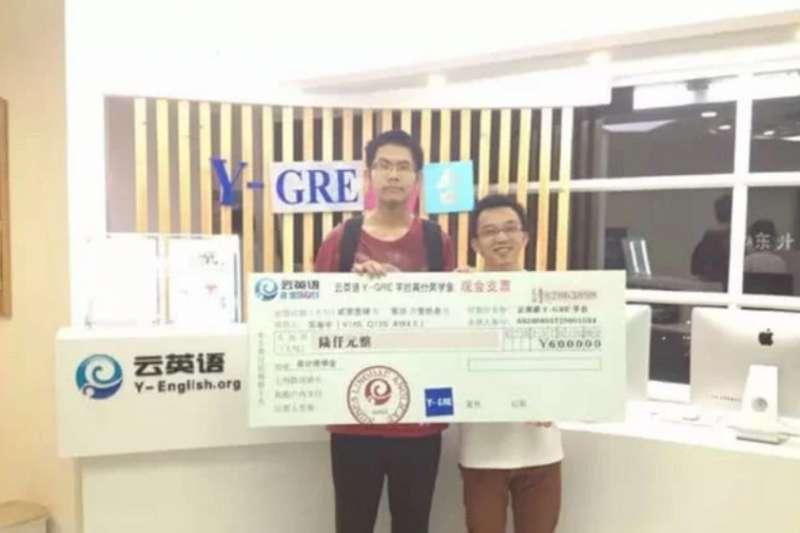 吳謝宇(左)到培訓機構領取獎學金(網路截圖)