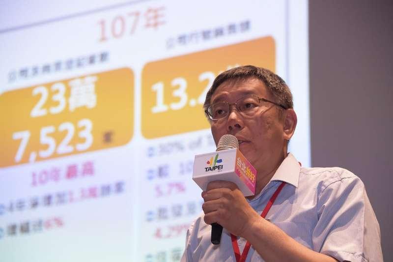 台北市長柯文哲26日下午出席市府商業處主辦的台北商圈發展論壇。(台北市政府提供)