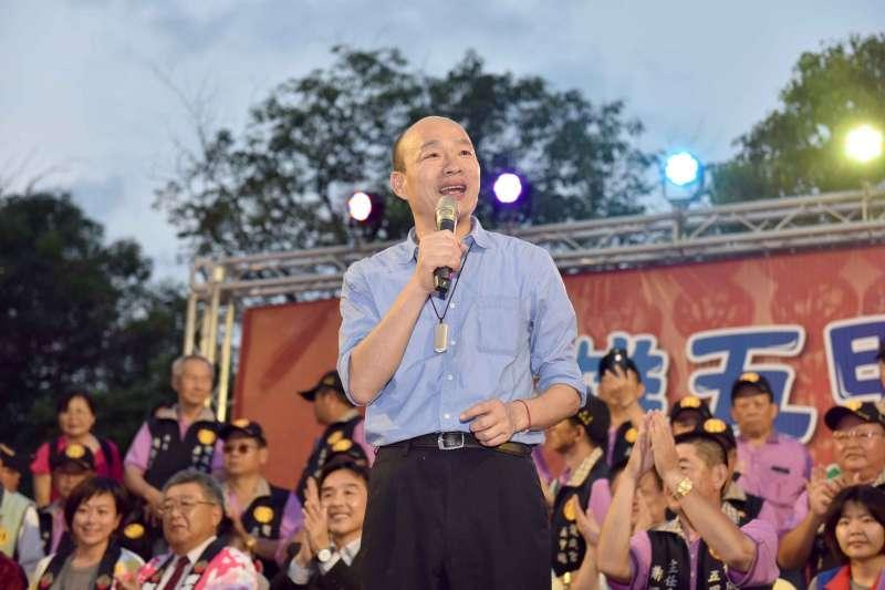 高雄市長韓國瑜說,只要不違反《個資法》,會比照其他4都市長,公布競選經費相關用途。(資料照,高雄市政府提供)