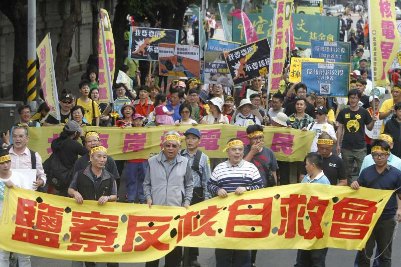 台灣廢核大遊行(AP)