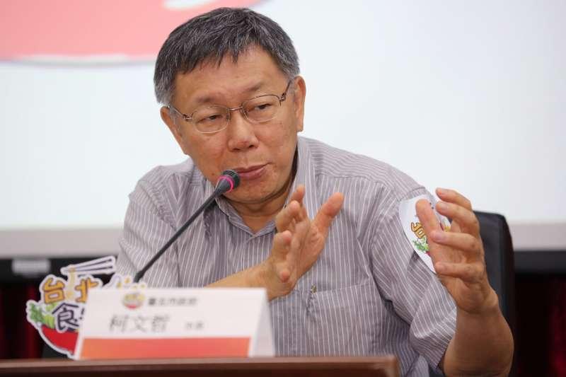 20190429-柯文哲、臺北市食品安全週記者會。(台北市政府提供)