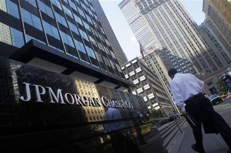 摩根大通(JPMorgan)(資料照,AP)