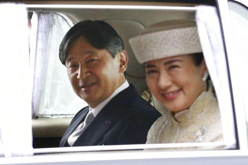 日本新天皇夫婦德仁與雅子。(AP)