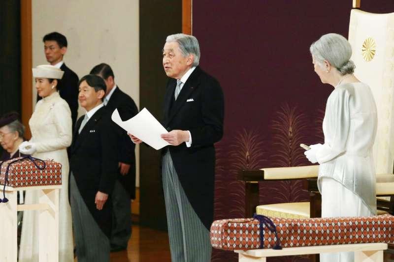 日本明仁天皇退位儀式。(AP)