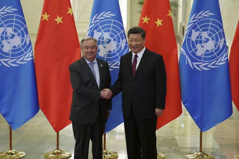 聯合國秘書長古特雷斯與中國國家主席習近平(AP)