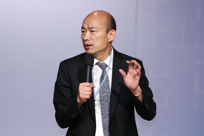 20190430-馬英九基金會舉辦「突破困境,迎接挑戰」重振台灣競爭力會議,高雄市長韓國瑜。(陳品佑攝)